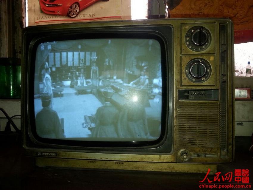 电视机仍然可用; 70年代农村老照片图库图片免费下载