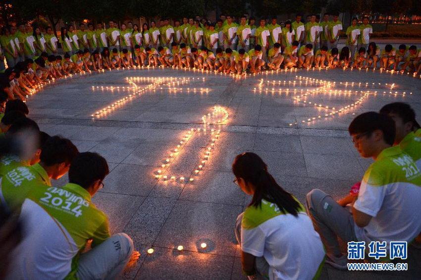 青奥志愿者为云南地震灾区同胞祈福图片