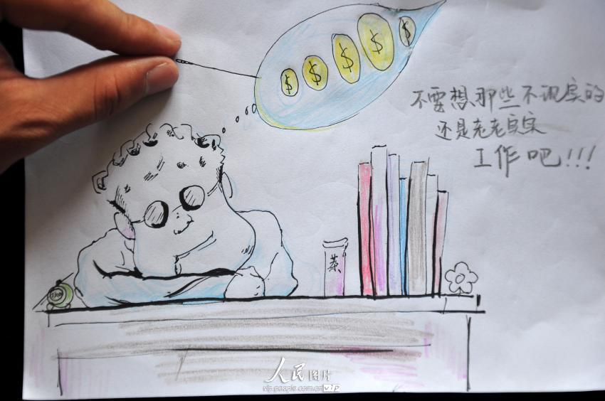 用水彩笔画的一棵梅花展示