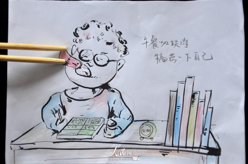 山东90后小伙手绘超萌漫画图解《一天生活》【5】
