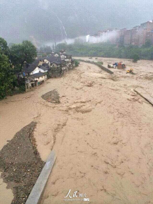 重庆巫山福田地图_大暴雨连袭 重庆巫山受灾严重【2】--图说中国--人民网