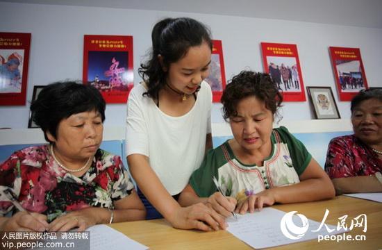 河北张家口:奥运来了!社区老人学英语(2015.8.
