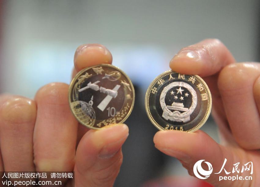 航天纪念币纪念钞今日发行 各地民众排队兑换