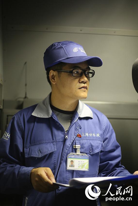 在建中国图纸:动车组诊断工程师张华买工匠自哪里寻找房图片
