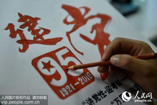 庆七一手绘海报