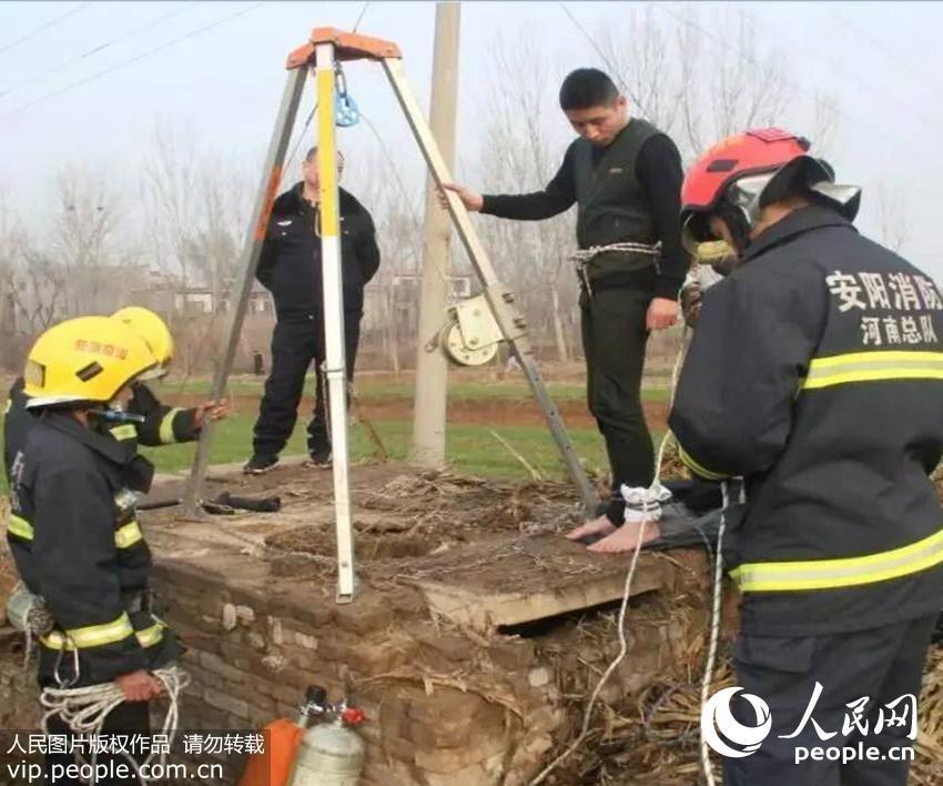 安阳县白璧镇四高村有人跳井.据报警人称,落井女子20多岁,精