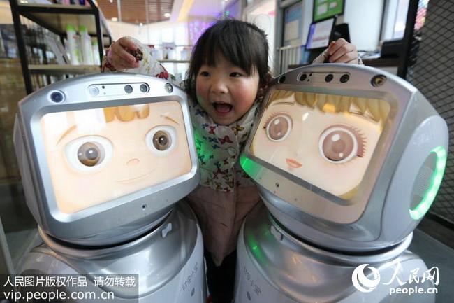 呆萌可爱的小机器人图片