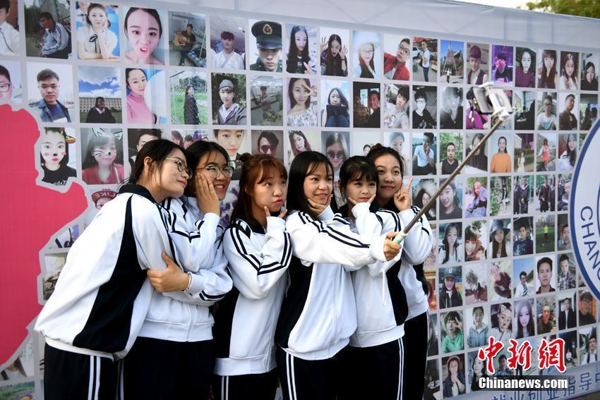贴满1800名毕业生照片的毕业笑脸墙亮相长春大学校园内.这面毕业