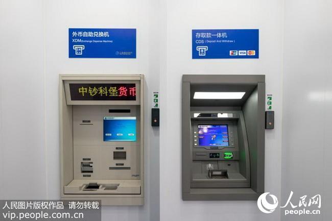 全国首家无人银行上海开业 市民争相体验(2018.10.9)海外版6版